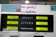 شرکت ملی پالایش و پخش پاسخ داد: آلودگی هوا ربطی به بنزین ندارد