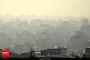 هوای ارومیه هم آلوده است / شاخص ۱۰۷