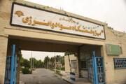تصفیهخانهفاضلاب صنایع نساجی در البرز ساخته شد