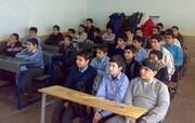"""""""مدارس دوستدار شهر"""" گامی بهسوی آموزش شهروند مسئولیتپذیر"""