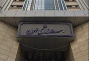 تغییر ساعات کار ادارات استان تهران/ پنجشنبهها ادارات تعطیل است