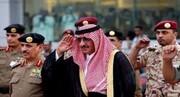 اولین حضور علنی محمد بن نایف بعد از چند ماه