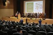مراسم اختتامیه هفته پژوهش و فناوری در منطقه آزاد اروند برگزار شد