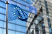 درخواست اتحادیه اروپا از عراق