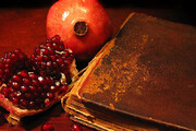 Yalda, celebration of emerging brightness after long-standing darkness