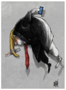 اینم استیضاح رئیس جمهور با موز هنری!
