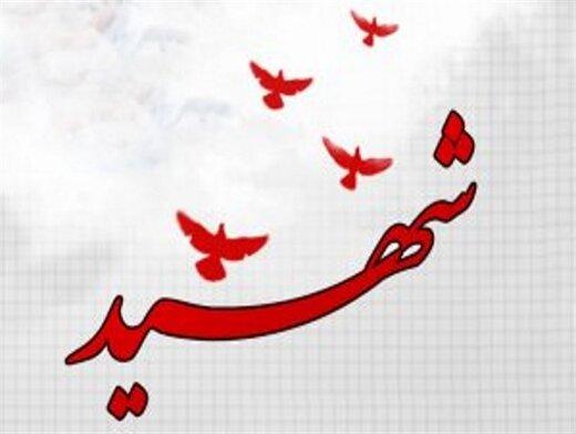 درگذشت امرالله اسدیالمشیری، پدر ۲ روحانی شهید