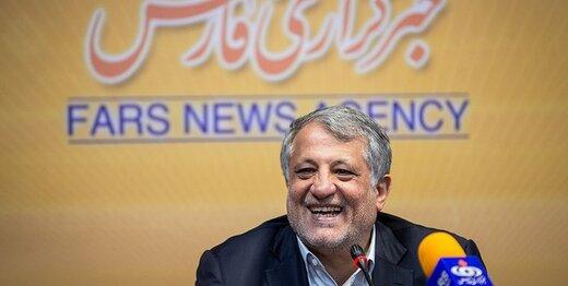 توضیحات رئیس شورای شهر در خصوص جدایی ری از تهران