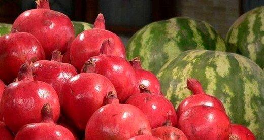 انار و هندوانه شب چله تا چقدر بالا رفت؟