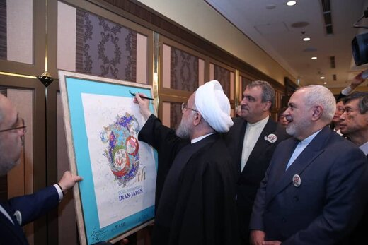 Rouhani signs Iran-Japan diplomatic ties memorial