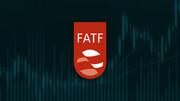 با تصویب FATF از آلام مردم بکاهید