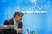 یک بسته پیشنهادی الاکلنگی به FATF /مجمع تشخیص مسئولیت تبعات ورود ایران به لیست سیاه FATF را میپذیرد؟