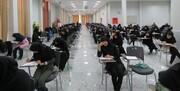 اعلام مهلت مجدد ثبتنام در کنکور کارشناسی ارشد
