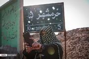 تصاویر | دختران امروزی در منطقه عملیاتی شلمچه