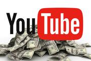 کودک هشت ساله آمریکایی به پردرآمدترین یوتیوبر سال ۲۰۱۹ تبدیل شد