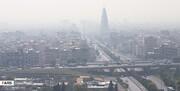 آلودگی هوا دانشگاههای آبیک را علاوه بر مدارس بست