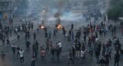 افزایش اعتراضات در چند شهر عراق/ جاده اصلی بصره بسته شد