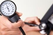 چند تغییر غذایی ساده برای کاهش فشار خون
