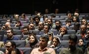 """مشاركة إيرانية متميزة في مهرجان """"دكا"""" السينمائي"""