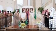 ایجاد مقر فرماندهی نظامی مشترک، از سوی کشورهای عربی خلیج فارس