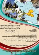 مهلت ارسال آثار به پنجمین جشنواره استانی عکس «کی یار» تمدید شد