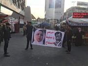 پاسخ معترضان به دختر صدام: لال شو/ عکس