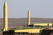 ببینید | موشک شهاب ۳؛ شلیک از ایران، فرود در اسرائیل ۷ دقیقه بعد!