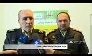 دستگیری سارق اموال خودرو در چهارمحال و بختیاری