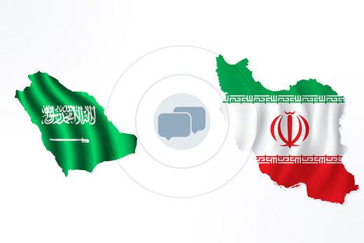 شما نظر بدهید/گفتگوی ایران و عربستان تا چه اندازه برای امنیت منطقه ای موثر است؟