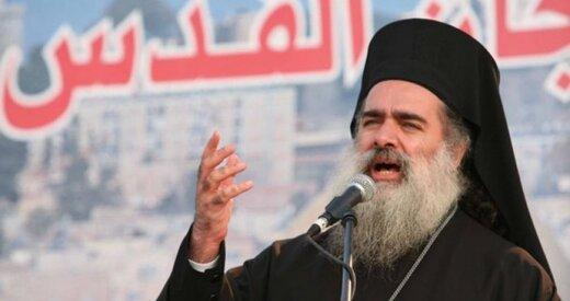 سراسقف مسیحیان ارتدوکس ترور شد