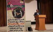 برگزاری دوره آموزشی طرح یاری گران ویژه دبیران متوسطه استان چهارمحال وبختیاری
