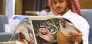 شاهزاده منزوی می شود؟/ ایران از وضعیت سعودی به نفع خود استفاده کند