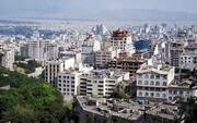 با 800 میلیون تا یک میلیاردتومان،کجای تهران می توان خانه خرید؟