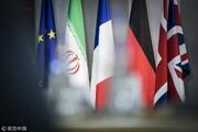 یک نشریه آلمانی از جزئیات گام پنجم هسته ای ایران رونمایی کرد