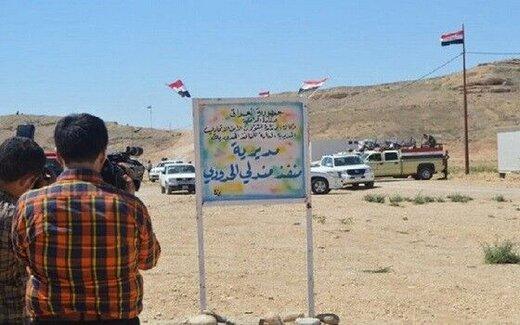 اليوم..اعادة فتح منفذ مندلي الحدودي مع ايران