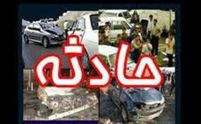 تصادف زنجیره ای در محور تهران - شمال/ ۱۳ نفر مجروح شدند