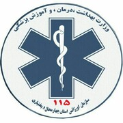 انفجار کسپول گاز در شهرستان لردگان حادثه افرید /۵نفرمصدوم شدند