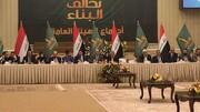 اسکای نیوز از نخست وزیر جدید عراق خبر داد