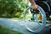 درخواست معلولان از سازمان برنامه و بودجه: مبالغ بودجه معلولان را پرداخت کنید