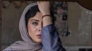 «دوزیست» در آخرین لحظهها به جشنواره فیلم فجر رسید