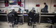 چند درصد از ایرانی ها بنز سوار میشوند یا تایلند میروند؟