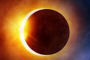 فیلم | خورشید فردا با ۴۰ درصد نورش طلوع میکند!