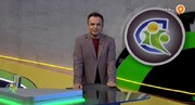 تغییر ساعت پخش «فوتبال ۱۲۰» فردوسیپور