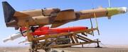 این ۲ پهپاد ایرانی، کابوس ناوهای آمریکایی شدهاند /کرار با ۵۰۰ پوند بمب، آماده حمله غافلگیرانه به دشمن +عکس