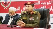 ارتش یمن: پاسخ به جنایتهای عربستان شدید خواهد بود