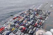 چرا واردات خودرو متوقف شد؟