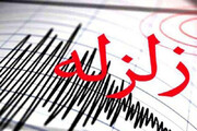 ببینید | زلزله خیزترین کشورهای جهان کدامند؟