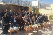 شبکه فیبر نوری ثبت احوال در هفت شهرستان کهگیلویه و بویراحمد بهره برداری شد