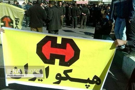 مدیرکل تعاون، کار و رفاه اجتماعی استان مرکزی: تجمع کارگران هپکو در اعتراض به دو ماه دستمزد معوق انجام شد