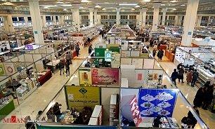 آمار ناشران ثبتنام شده در نمایشگاه کتاب تهران اعلام شد
